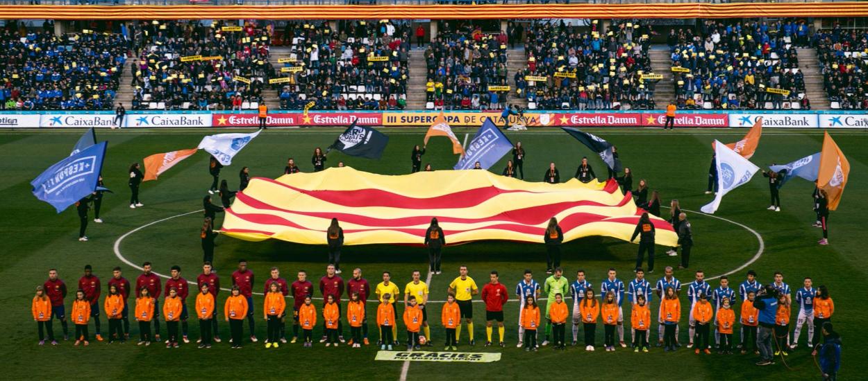 La III Supercopa de Catalunya, de rècord