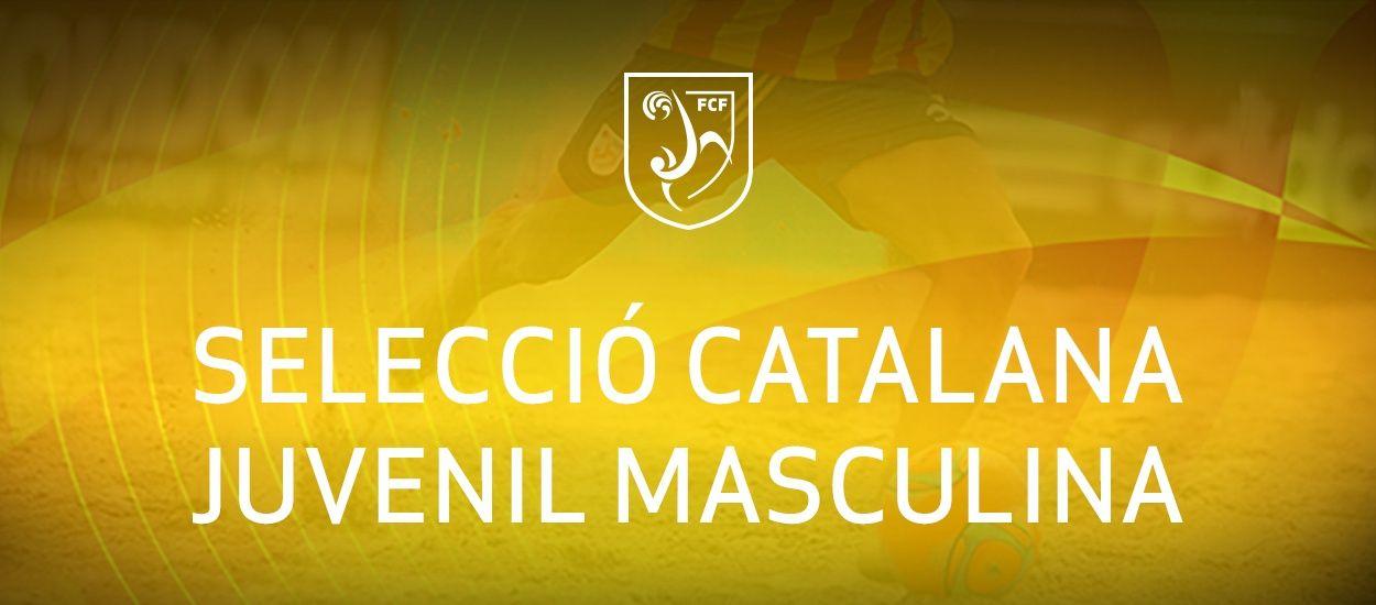 Convocatòria d'entrenament Juvenil futbol platja: 10.07.18