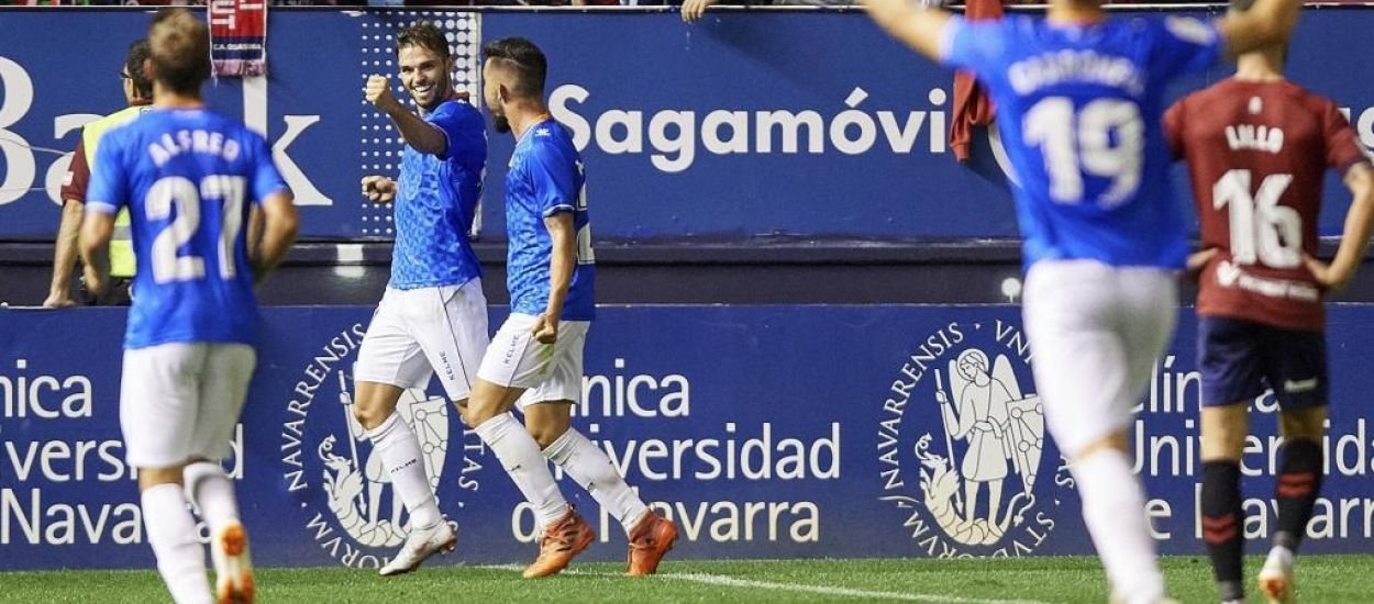 El Lleida, el Reus y el Sant Andreu se clasifican para la tercera ronda de la Copa del Rey