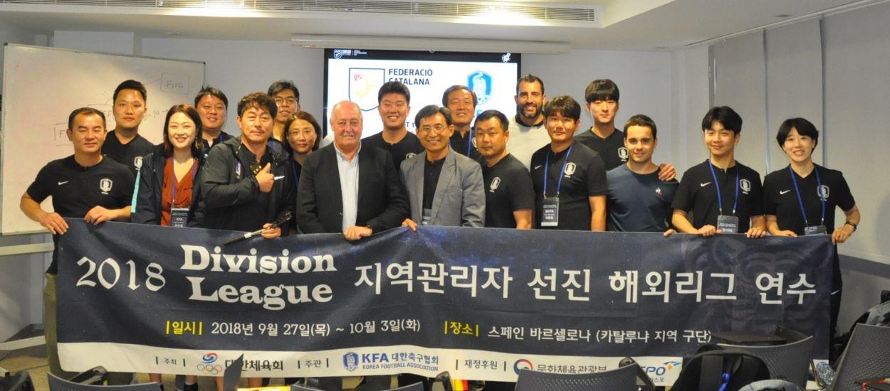 Una delegació de la Federació de Corea del Sud de Futbol visita l'FCF