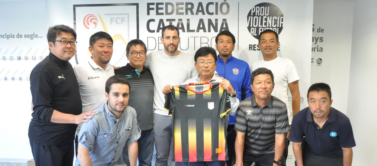 Una delegació de la Federació Japonesa de Futbol visita l'FCF