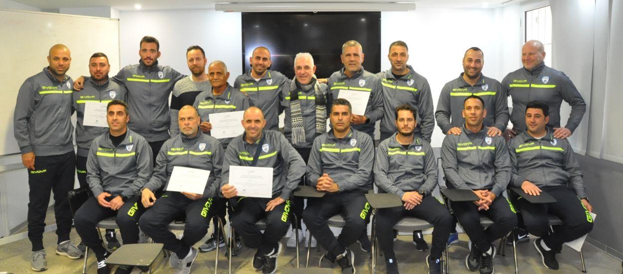 Una delegació d'ex jugadors, seleccionadors i entrenadors d'Israel visita l'FCF