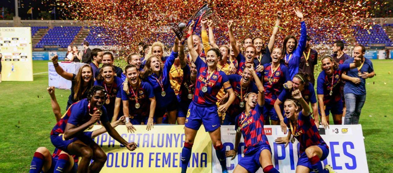 El FC Barcelona revalida el títol de la Copa Catalunya femenina