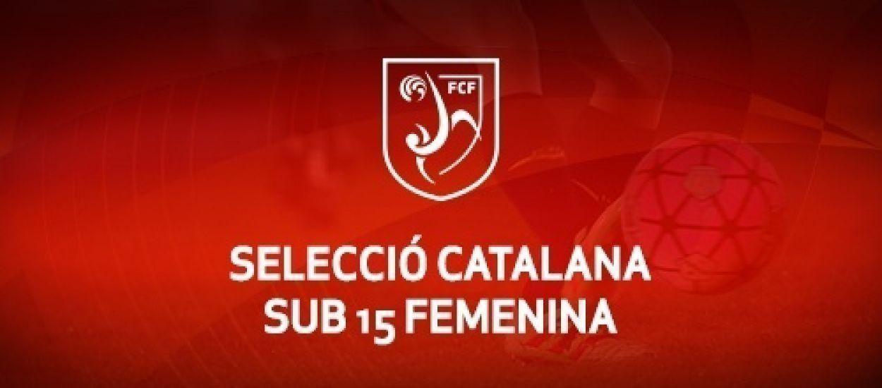 Convocatoria de entrenamiento sub 15 femenina: 4.02.20