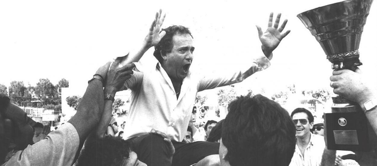 Entrenadors històrics del futbol català: capítol 2