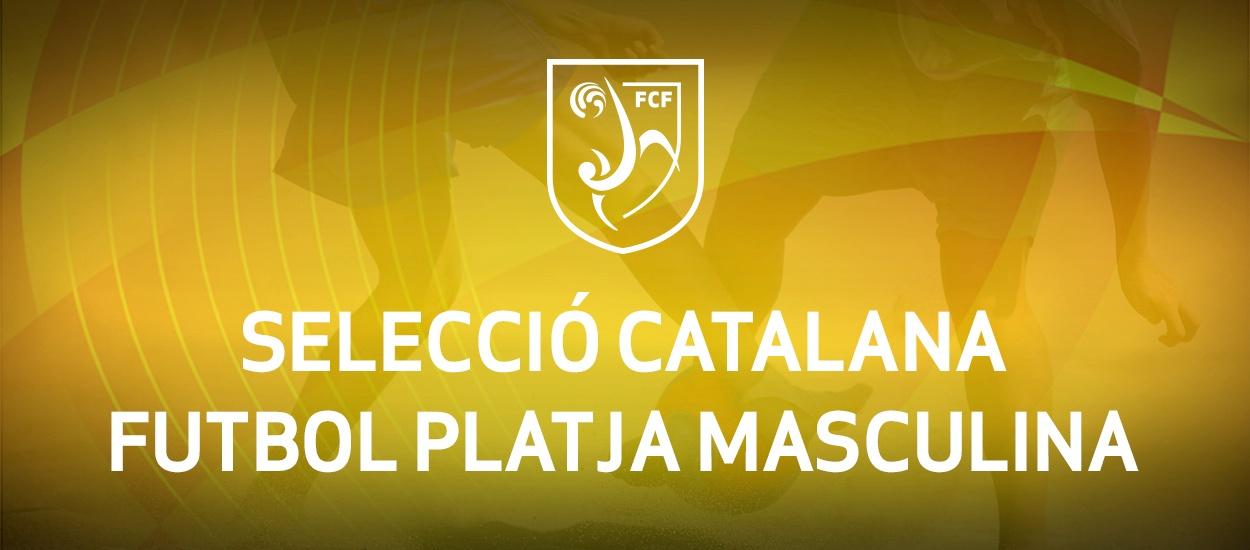 Convocatòria d'entrenament Selecció Catalana Absoluta masculina: 11.07.21