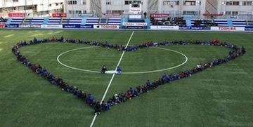 Festa escolar de presentació del CE Europa